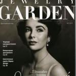 jewelrygarden_2011n3
